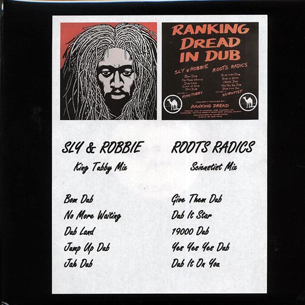 Ranking Dread, Sly & Robbie, The Roots Radics - Ranking Dread In Dub