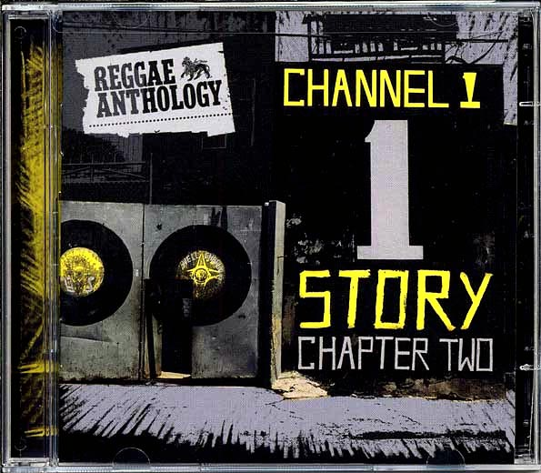 Channel One Story Chapter 2: Reggae Anthology