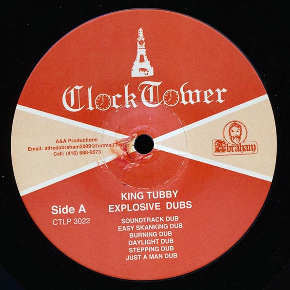 King Tubby - Explosive Dubs (Plain Jacket)